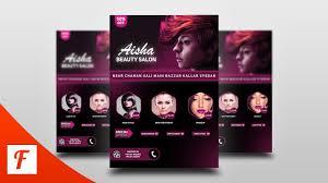 Photoshop Tutorial Beauty Salon Flyer Design