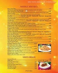 Online ordering is closing soon! Online Menu Of Chef Zhao Restaurant Portland Oregon 97203 Zmenu