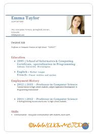 Resume Pdf Or Doc Simple Resume Template