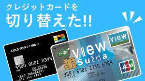 ヨドバシ カメラ クレジット カード