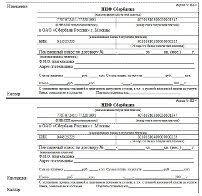 Отчет по производственной практике сбербанк Хитовые файлы  заключение отчета по производственной практике на предприятии