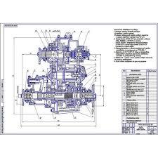 Дипломная работа на тему Разработка несимметричного дифференциала  Дипломная работа на тему Разработка несимметричного дифференциала раздаточной коробки автомобиля КамАЗ