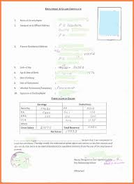 5 Salary Confirmation Letter Template Salary Slip