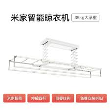 Xiaomi <b>Mijia Smart</b> Electric <b>Drying</b> Rack Folding Indoor Lifting ...