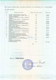 Государственное и муниципальное управление дистанционное  Важно Многие отдают предпочтение государственным ВУЗам из за дипломов государственного образца Но в соответствии с новым Законом об образовании в РФ
