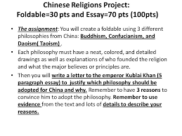 three philosophies of ppt video online  chinese religions project foldable 30 pts and essay 70 pts 100pts