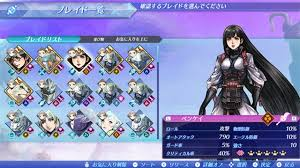 Xenoblade Chronicles 2s Advanced New Game Mode Detailed
