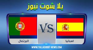 مباراة اسبانيا والبرتغال spain vs portugal في مباراة ودية ،يلتقى اليوم المنتخب الاسبانى مع نظيرة المنتخب البرتغالى فى لقاء ودى يجمع كلا المنتخبين اليوم على ملعب واندا. Kyi0edct3kvyhm