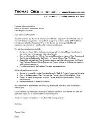 Cover Letter Example For Resume