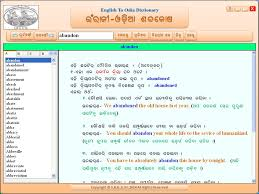 Maxresdefault Sbggms English Odia Dictionary Youtube Thesis Meaning
