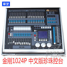 get ations king kong 1024p chinese pearl console stage lighting console console console head light par