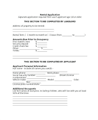 Rental References Form Rental Application References Rental Reference Application Form