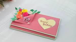 Card Bday Beautiful Handmade Birthday Card Birthday Card Idea