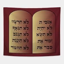 10 Commandments Chart 10 Commandments