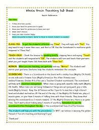 good thesis statement comparing contrasting autism term paper     Lesson Plans   Lion Pride