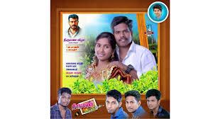 Flex Design In Photoshop Tutorial Wedding Flex Banner Design In Photoshop Tutorials With Free Psd Files