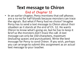 text message to chiron end of chapter 12 14 lightning thief trading cards