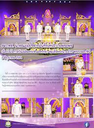 รมว.ทส. นำคณะผู้บริหารบันทึกเทปถวายพระพร เนื่องในโอกาสวันเฉลิมพระชนมพรรษา  สมเด็จพระนางเจ้าฯ พระบรมราชินี 3 มิถุนายน 2564 -  กระทรวงทรัพยากรธรรมชาติและสิ่งแวดล้อม