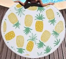 Фруктовое Большое пляжное <b>полотенце из микрофибры</b> с ...