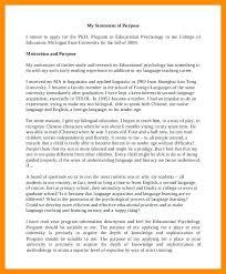 Personal Statement Template Ucas Graduate School Personal Statement Example Psychology Template