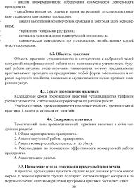 Министерство транспорта Российской Федерации Федеральное агентство  связей между партнерами 4 2
