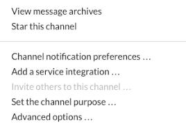 企業内コミュニケーションツールにはslackがおすすめ画面構成編