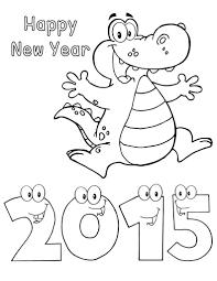 Happy New Year 2015 Alligator Worksheets