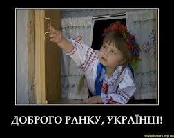 """Польша хочет вернуть значимость программы ЕС """"Восточное партнерство"""", - Ващиковский - Цензор.НЕТ 3005"""