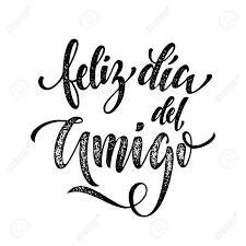 フェリス ダイヤ デル アミーゴ友情日フリーハンド レタリング スペイン語で友達グリーティング