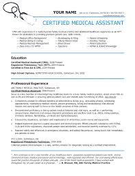 First Resume Samples Cool Cma Resume Sample Free Professional Resume Templates Download