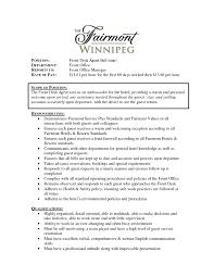 Receptionist Resume Sample Fresh Resume Examples Describe Yourself