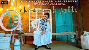 chadre ch jatti gurjeet malhi official hd full song latest punjabi song 2019 virk records