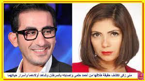 منى زكى تكشف حقيقة طلاقها من أحمد حلمى وشاهد أولادهما وإصابة أحمد حلمى  بالسرطان - YouTube