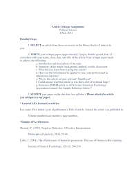 critique paper   essay on qualities    png