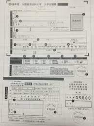 大阪 経済 法科 大学 やばい
