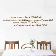 ic muslim moments wall stickers vinyl art decal home decor stikers for wall decoration