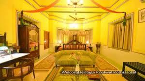 Hotel Pulse Impulse Welcomheritage Koolwal Kothi Hotel Youtube