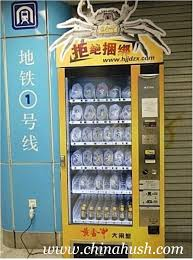 Chinese Vending Machines Fascinating Vending Machines In China Now Sells Live Crabs