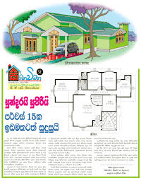 Small Picture House plans sri lanka pdf House plans