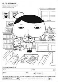 ほんのおまつり2017 こどもの本ブックフェア福岡国際会議場 福岡