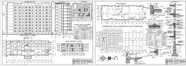 Курсовые и дипломные проекты Многоэтажные жилые дома скачать  Курсовой проект Блок секция общежитие 9 ти этажное на 322 места г