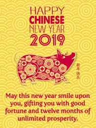 20 Best Chinese New Year Cards In 2019 Images