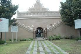 Silahkan yang mau pesan jasa pasang pintu bisa kontak kami. 39 Pintu Utama Keraton Yogyakarta Konsep Spesial