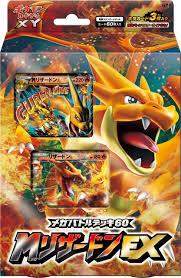 anese pokemon m charizard ex mega battle deck