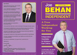 Election Leaflet 2016