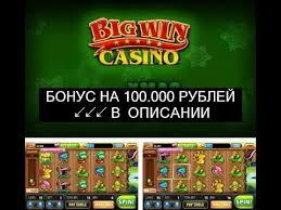 10 казино онлайн