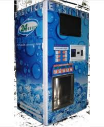 Ice Vending Machines Near Me Simple ICE Vending Machine Selfseverice Machine Looking For The Overseas