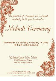 Pin By Kamran Ahmed On Naureen Ahmed Wedding Invitation Design