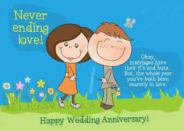 14 best anniversary wishes images on pinterest happy anniversary Wedding Anniversary Greetings Quotes For Husband free online wedding anniversary e cards online wishes for wedding anniversary wishes Words to Husband On Anniversary