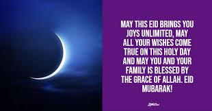 60 eid mubarak wishes happy eid